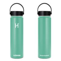H2 Bottle Vacuum Insulated Water Bottle 620 ml - Sea Green