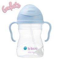 B. Box - Sippy Cup 240ml BUBBLEGUM