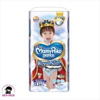 MAMYPOKO Pants Extra Soft Popok Celana XXL24 / XXL 24 Boy