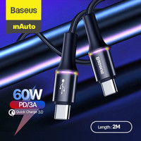 KABEL DATA TYPE-C TO TYPE-C BASEUS HALO DATA CABLE PD 2.0 60W - 2 M