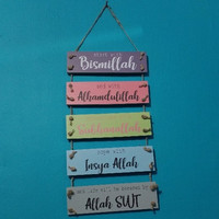 Kajikame Islamic Quotes Wall Decorative - Hiasan Dinding Islami