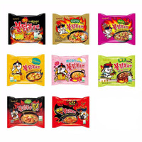 [Logo HALAL] Samyang Stew Nuclear Mala Curry Jjajang Carbo Ramen Korea - Hot Chicken ORI