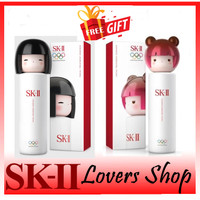 SK-II/SK2/SKII/FULL SIZE - FACIAL TREATMENT ESSENCE LIMITED EDITON