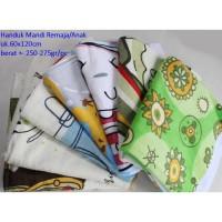 B-GRADE Handuk Printing Anak uk 60x120cm