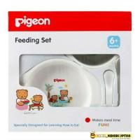 FEEDING SET MINI PIGEON BABY GIFT / KADO BAYI