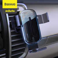 BASEUS GRAVITY SENSOR CAR HOLDER FAST CHARGING WIRELESS CHARGER 15W