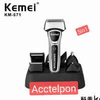Kemei KM-671 5in1Electric Razors For Men LCD Display Electric Shaver
