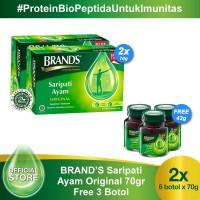 Buy 2 Brand's Saripati Ayam Original 70gr FREE 3 Botol Brand's 42gr