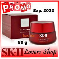 SK-II/SK2/SKII/RNA POWER CREAM UK. 80 G