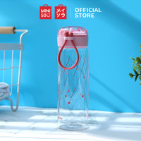MINISO Botol Minum Air Kaca Borosilikat Tinggi Tempat Minum Glitter
