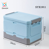 Oxihom SYX1911 Medium Kotak Lipat Folding Container Storage Box