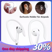 Airpod earhook protection silicone anti-lost bracket hook earhook