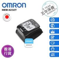 Tensimeter Digital Omron HEM6232T with Bluetooth - HEM 6232T Wrist