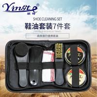 Shoe polish set leather care set - sevenpiecesuit