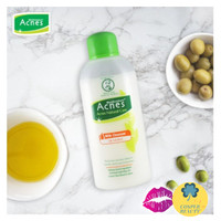 Acnes Oil Control Milk Cleanser 110ml