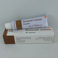 dermovate coklat 25gr original arab saudi ointment