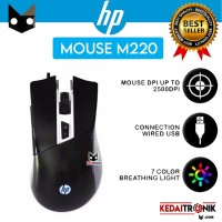 Mouse HP Wired M220 Black Optical Gaming LED Cable Design Ergonomic