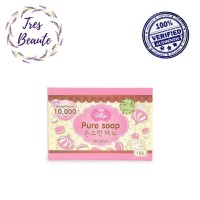 JELLYS PURE SOAP BY JELLYS | ORIGINAL THAILAND 100%