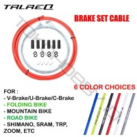 Kabel Rem Brake Set Sepeda Lipat MTB Road Bike Dahon Fnhon TRLREQ