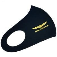 Masker Scuba Honda Goldwing