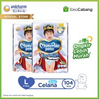 [TokoCabang] MamyPoko Popok Celana Royal Soft - L 52 - Boys - 2 Packs