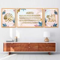 Set poster Kaligrafi Ayat kursi 60 Allah Muhammad Minimalis pink kayu