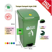 GREEN LEAF - DUST BIN / TEMPAT SAMPAH BIO 50 LITER 2160