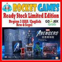 PS4 Marvel's Avengers / Marvel Avenger Earth's Mightiest Edition Reg 3