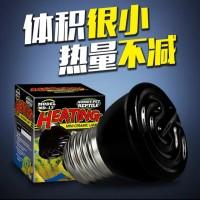 Lampu keramik Heater Infrared penghangat malam emitter nomoypet