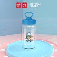 MINISO MARVEL Botol Air Gelas Glass Water Bottle