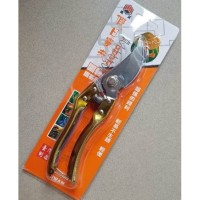"Gunting Dahan Ranting Bunga Tanaman 8"" inchi Taiwan"