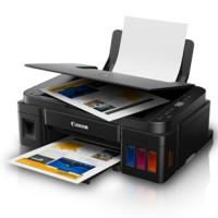 printer Canon Pixma G2010 (Print,Scan,Copy) + inktank