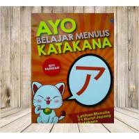 Buku Ayo Belajar Menulis Katakana Bahasa Jepang