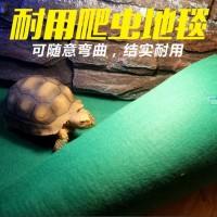 Karpet Kandang Terarium Reptil Import Mewah