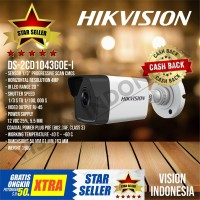 NEW IP CAMERA HIKVISION 4MP DS-2CD1043G0E-I / Support H.265 POE + WDR