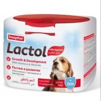 Beaphar - 250g LACTOL Milk Replacer Susu pengganti asi untuk anjing