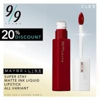Maybelline Super Stay Matte Ink Liquid Lipstick / Lip Cream