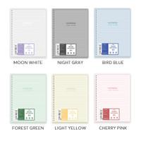 Colorful Dual Tie Slim File Binder Notebook B5 / Binder B5 / Binder