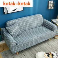 Cover SofaSarung Anti-Selip Sofa Cover dekorasi kamar-Seater 1/2/3/4