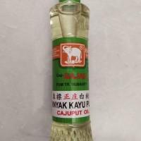 Baru Minyak kayu putih cap gajah 120 ml