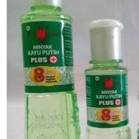 Minyak Kayu Putih Plus Cap Lang 60ml,120ml