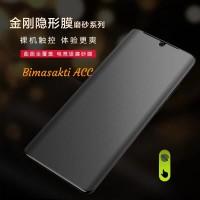 Anti gores Hydrogel Samsung Galaxy Note 8 9 10 20 Plus Note 20 Ultra