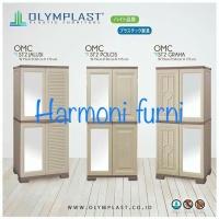 Lemari Pakaian Plastik dengan Cermin Olymplast OMC St2 Cream DIY