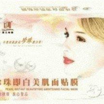terang kosmetik Logo