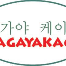 Logo SAGAYAKAGE