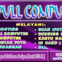 IPULL COMPUTER Logo