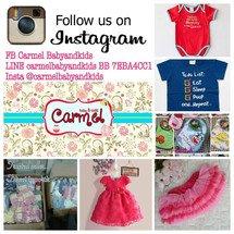 Logo Carmel baby & kids