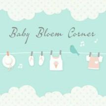 Baby Bloem Corner Logo