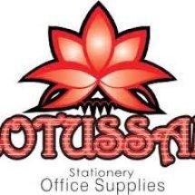 Lotus Stationery Logo