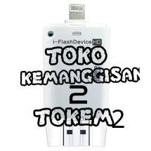 Logo tokokemanggisan2